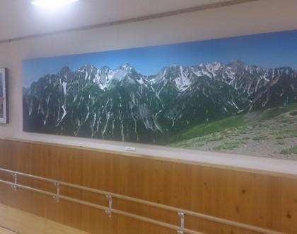 山岳写真展について
