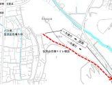 弘法山古墳の交通規制について(通知)